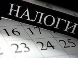 В Кыргызстане за 4 месяца собрано 24,5 млрд сомов налогов