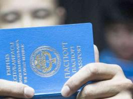 Кыргызстанка, приклеив свое фото в чужой загранпаспорт, пыталась пересечь границу