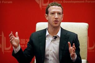 Марк Цукерберг о будущем удаленной работы