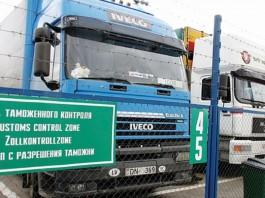 Украина просит Кыргызстан пролоббировать отмену запрета на российский транзит их товаров