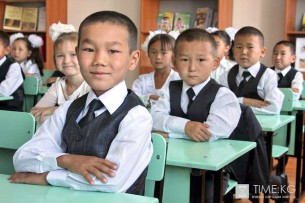 Все школы Кыргызстана переведут на пятидневку
