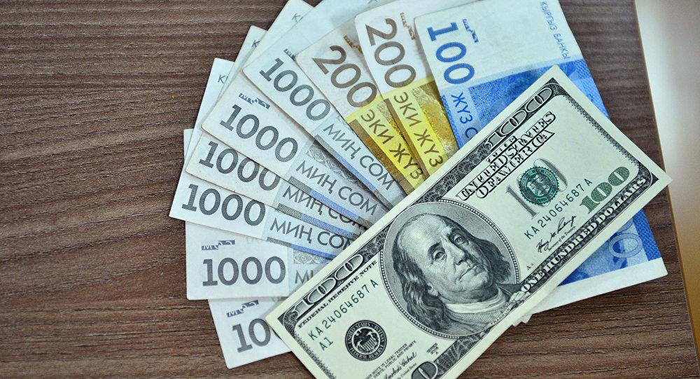 если официальные курсы валют кыргызстан образом, белье придется