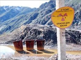 Правительство Кыргызстана просит разрешить переработку урана Кара-Балтинскому горнорудному комбинату