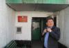 Омбудсмен Кубат Оторбаев: Доводы ГСИН звучат как сказки Андерсена