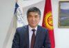 Лучшим руководителем 2015 года признан председатель правления аэропорта «Манас» Эмир Чукуев