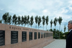 Члены ОО «Айколь Ала-Тоо» направили открытое письмо людям, которые называют себя героями 7 апреля