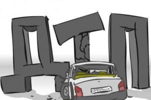 В России кыргызстанец стал виновником дорожной аварии