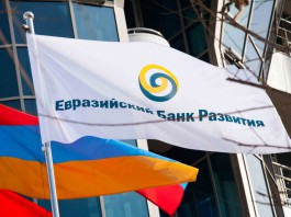 А.Бельянинов: Евразийскому банку развития необходимо наращивать присутствие в Кыргызстане