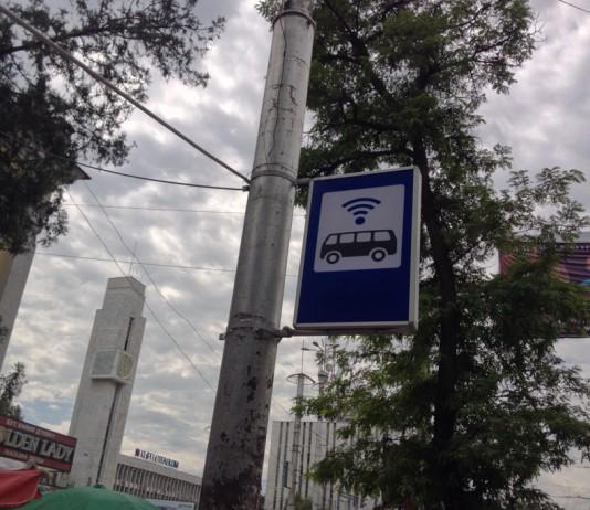В Бишкеке остановку оборудовали доступом к Wi-Fi