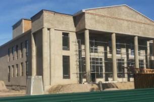 Завершается строительство Таласского областного драмтеатра, начатое в 2008 году