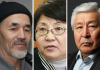 Роза Отунбаева дала прямое указание судам приговорить Азимжана Аскарова к пожизненному заключению – Байболов