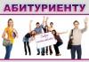 Прием абитуриентов в вузы Кыргызстана начнется 10 июля