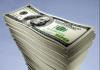 Исследование: Сможет ли Кыргызстан отказаться от доллара?