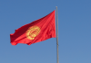 IATA: Кыргызстан имеет ограниченный доступ к хабам