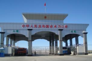 Кыргызско-китайскую границу открыли
