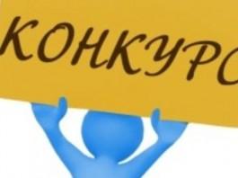В Кыргызстане объявили конкурсный отбор кандидатов в члены ОСГО