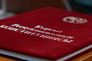 Профильный комитет Жогорку Кенеша одобрил законопроект о назначении референдума по новой Конституции  в первом чтении