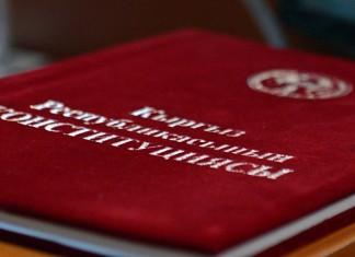 Новая Конституция КР: высшие ценности и новые полномочия премьер-министра и депутатов ЖК