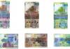Банкноты тенге номиналом 2, 5 и 10 тыс. от 2006 года выходят из обращения