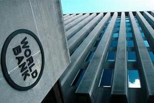 Со скандалом. Всемирный банк закрывает свой Doing Business