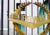 АБР инвестирует $5 млрд в программу Центральноазиатского регионального экономического сотрудничества