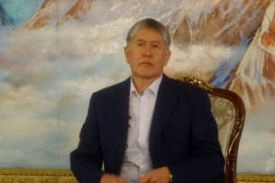 Атамбаев: Мартовская революция победила потому, что народ Кыргызстана был един