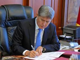 Подписан закон о ратификации соглашения с Грузией об избежании двойного налогообложения