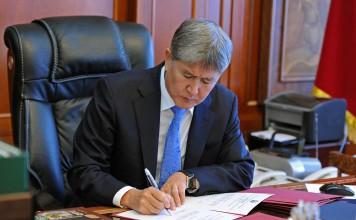 Алмазбек Атамбаев отправил правительство в отставку