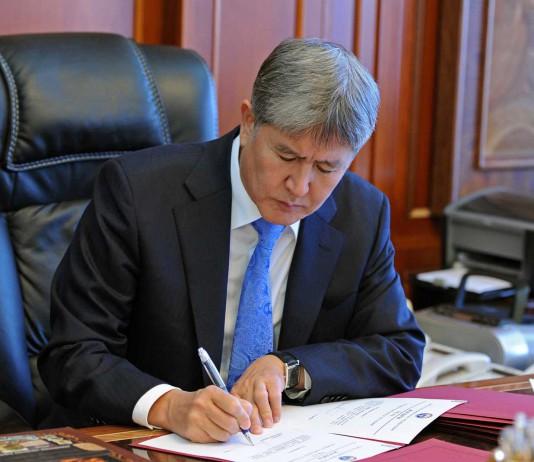 Судья Балыкчинского гарнизона освобожден от должности