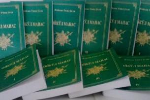 В Бишкеке официально презентуют эпос «Манас» на башкирском языке