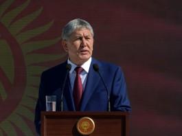 Полный текст выступления Алмазбека Атамбаева на праздновании независимости Кыргызстана