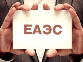 С 2018 года автотранспорт в ЕАЭС будет соответствовать «Евро-5»