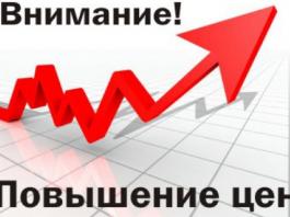 Мобильная связь и домашний интернет в Казахстане подорожают — эксперт