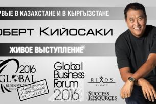В Кыргызстан приедет автор бестселлера «Богатый папа, бедный папа» Роберт Кийосаки