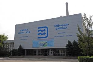 Премьер-министр поручил адаптировать ТЭЦ Бишкека к местному углю