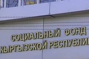 В Кыргызстане хотят отменить досрочный выход на пенсию
