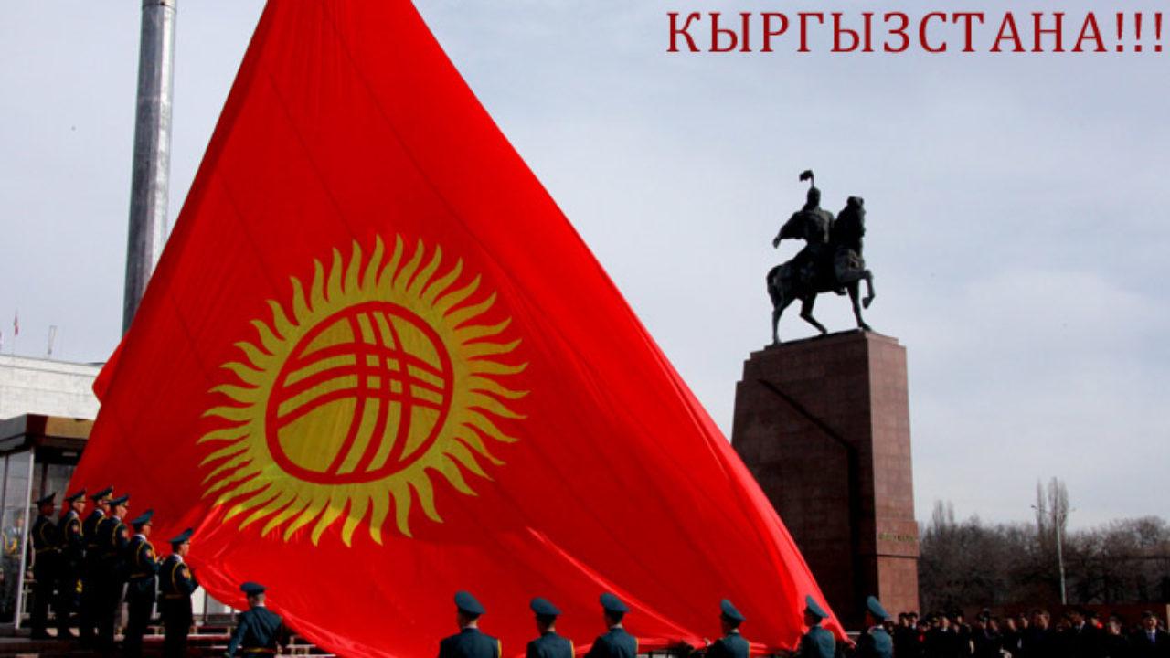 Билеты по истории кыргызстана 9 класс 2014 год