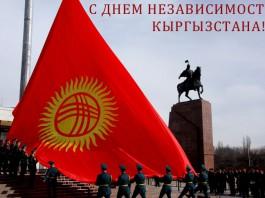 История независимости Кыргызстана – самые важные даты