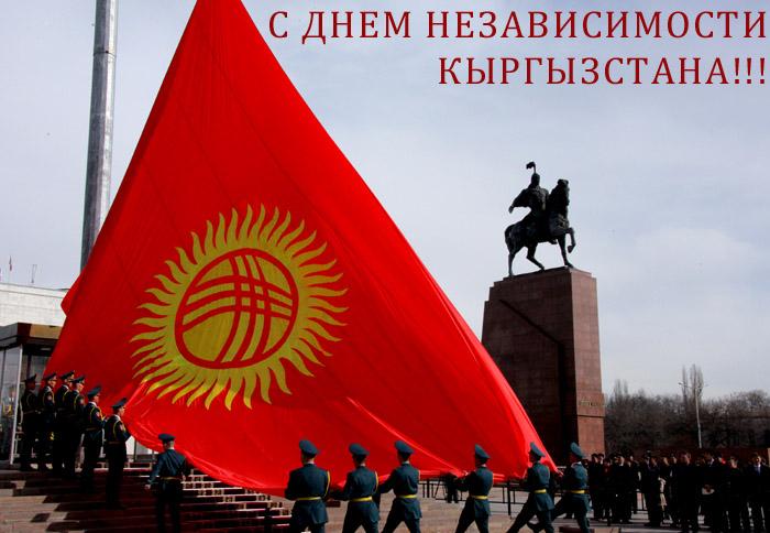 ответы по истории кыргызстана на гос экзамен 2017