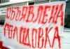 Оппозиционеры, объявившие сухую голодовку чувствуют себя удовлетворительно – ГСИН
