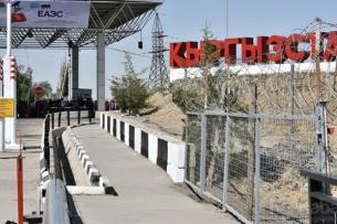 Правительство Кыргызстана обратилось в ВТО по ситуации на кыргызско-казахской границе