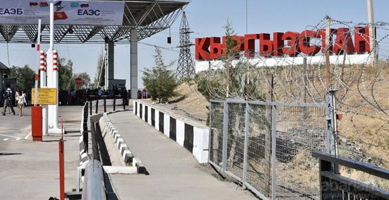 Казахстан объявил оснятии усиленного контроля награнице сКиргизией