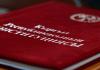 «Новая Конституция ведет Киргизию к новой революции» — Независимая газета