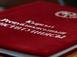 В 30 законов внесут поправки из-за изменения Конституции