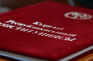 В тексте гимна в Основном законе страны перепутали буквы