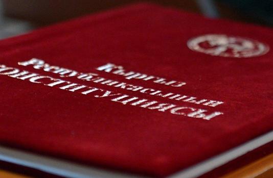 Федерация профсоюзов Кыргызстана: Проект Конституции ограничивает права граждан на свободу объединения