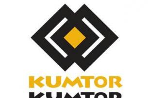 Европейский банк реконструкции и развития выступил с заявлением в связи с ситуацией вокруг «Кумтора»