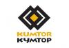 Обновленные сведения относительно предложения «Чаарат» по приобретению рудника Кумтор