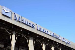Татарстанская компания «Ядран» планирует модернизировать сеть аэропортов Кыргызстана — СМИ России