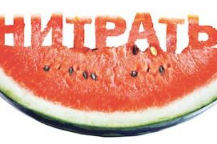 Каждая четвертая продукция, попадающая на стол кыргызстанцев, содержит нитраты и пестициды